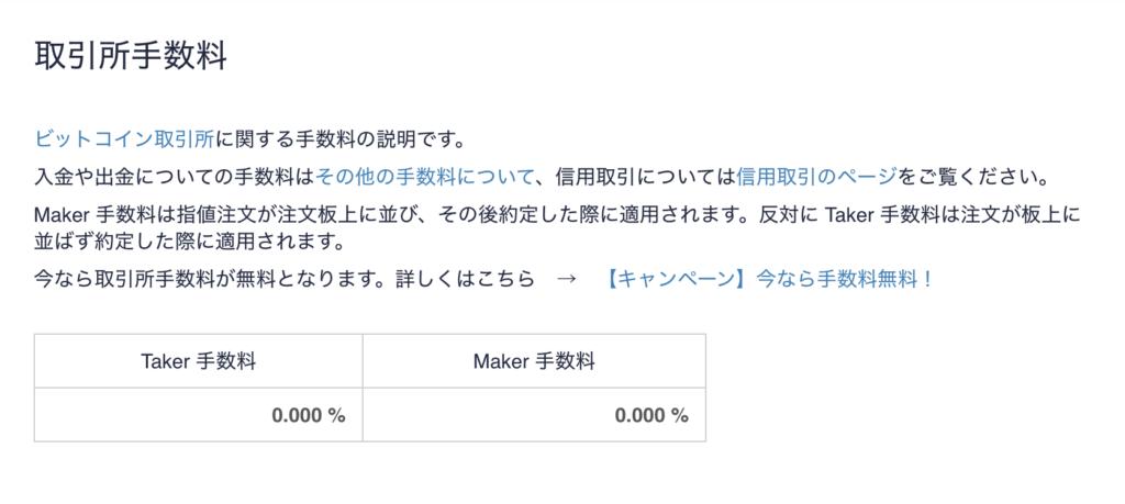 orderbook11