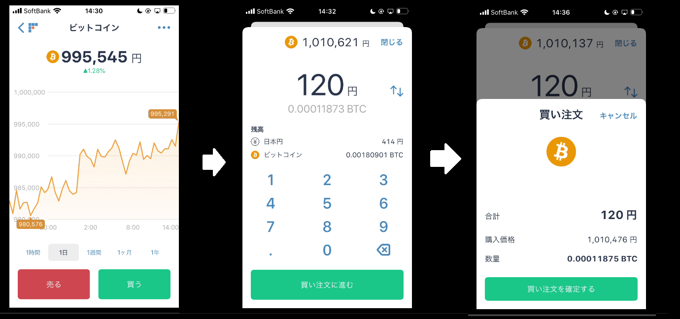 Bitflyer wallet 5