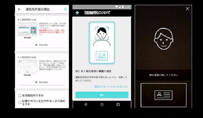 Coincheck app open6
