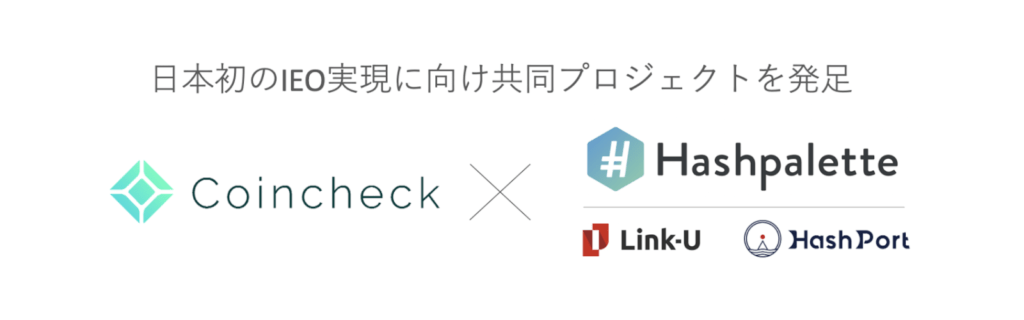 Coincheck IEO