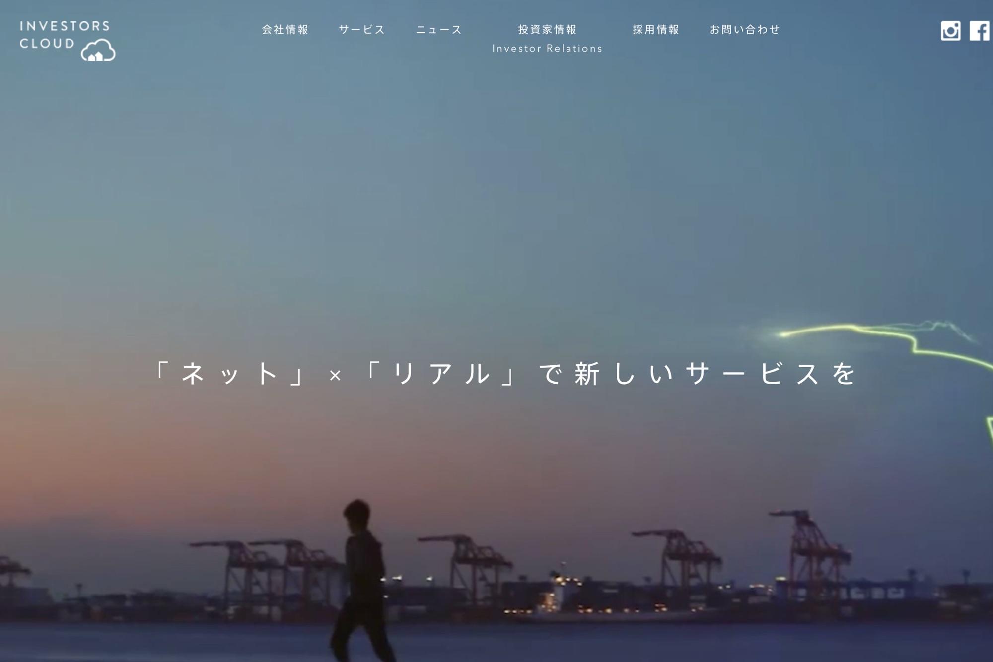 インベスターズクラウド(TATERU)の評判・口コミ