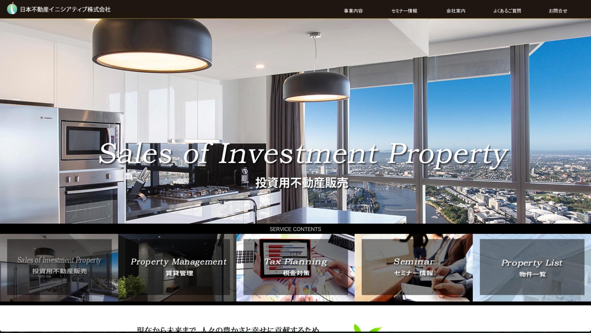 ブリッジ・シー・エステートの不動産投資