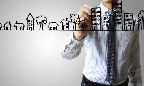 不動産投資の流れを知ろう!