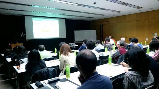 名古屋開催 不動産投資・相続対策セミナー