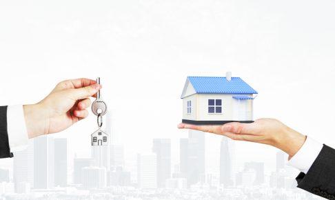 初心者向け不動産売却完全ガイド~売却の流れ、仲介手数料の仕組み、価格設定、譲渡税など