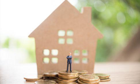 「今の金利は高い!」ローン借り換えのポイント~不動産投資ローン、住宅ローン返済の負担を減らしたい方へ