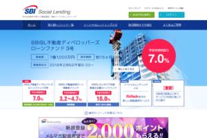 1万円・4ヶ月からの投資が可能/SBIソーシャルレンディング