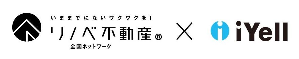 リノベ不動産 × iyell