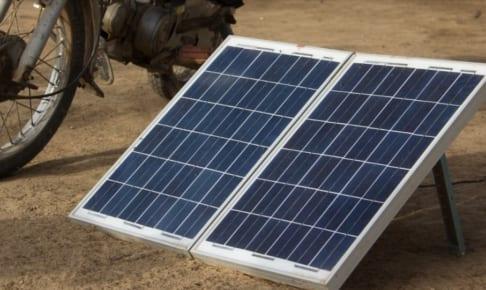 パキスタン太陽光事業者支援ファンド1号