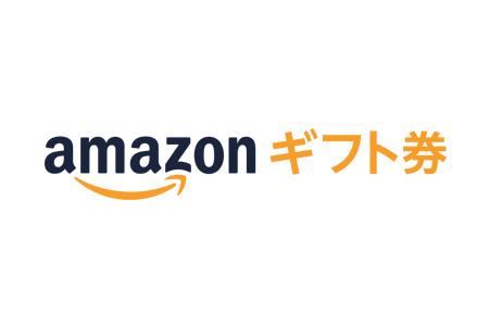 Amazon ギフト券 20万円分