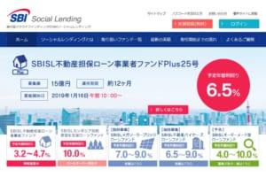 SBISL不動産担保ローン事業者ファンドPlus25号
