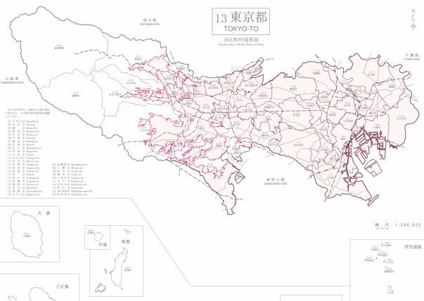 人口集中地区(東京都)