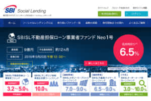 SBISL不動産担保ローン事業者ファンドNeo1号