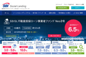 SBISL不動産担保ローン事業者ファンドNeo2号