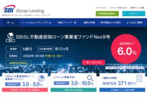 1口5万円・利回り6.0%・23日12時まで、SBIソーシャルレンディングがSBISL不動産担保ローン事業者ファンドNeo9号募集
