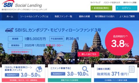 1口5万円・年利回り3.8%・22日10時から、SBIソーシャルレンディングがSBISLカンボジア・モビリティローンファンド3号募集