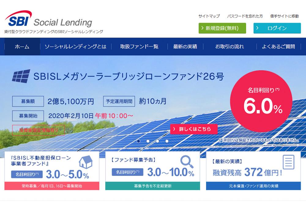 1口5万円・利回り6.0%・13日12時まで、SBIソーシャルレンディングがSBISLメガソーラーブリッジローンファンド26号募集